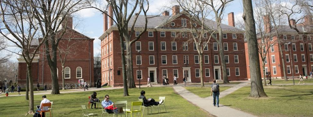 Гуртожитки Гарварду